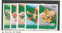 Benin, Postage Stamp, #973-977 Used, 1997 Flowers