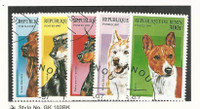 Benin, Postage Stamp, #980-984 Used, 1997 Dogs