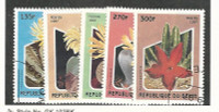 Benin, Postage Stamp, #1001-1005 Used, 1997 Flowers