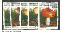 Benin, Postage Stamp, #1029-1033 Used, 1997 Mushrooms