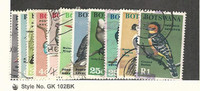 Botswana, Postage Stamp, #19//31 (11 Different) Used, 1967 Birds