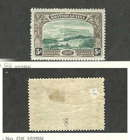 British Guiana, Postage Stamp, #154 Mint Hinged, 1898