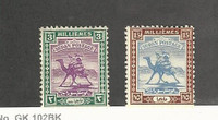 British Sud., Postage Stamp, #31, 35 Mint Hinged, 1921 Camel