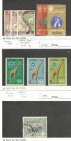 British Sud., Postage Stamp, #194-6, 200-2, 197-9, Mint, O61 Used, 1958-67