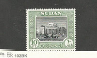 British Sud., Postage Stamp, #O61 Mint NH, 1958