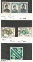 Brunei, Postage Stamp, #89, 91, 93, 144 Pair Used, 124-5 Mint LH, 1952-68