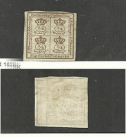 Brunswick (Germany), Postage Stamp, #12 Mint Hinged, 1857