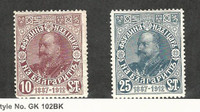 Bulgaria, Postage Stamp, #102-103 Mint Hinged, 1912