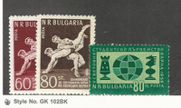 Bulgaria, Postage Stamp, #1012-1015 Mint LH, 1958 Sports