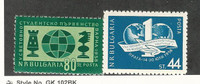 Bulgaria, Postage Stamp, #1015-1016 Mint LH, 1958 Chess