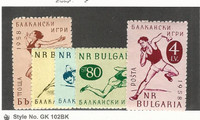 Bulgaria, Postage Stamp, #1020-1034 Mint NH, 1958 Sports