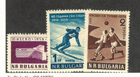 Bulgaria, Postage Stamp, #1041-1043 Mint LH, 1959 Sports