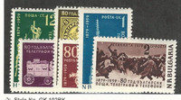Bulgaria, Postage Stamp, #1044-1049 Mint LH, 1959