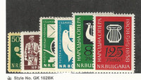 Bulgaria, Postage Stamp, #1068-71, 1073-4 Mint LH, 1959-60