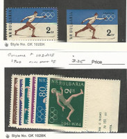 Bulgaria, Postage Stamp, #1094 Perf & Imperf NH, 1113-8 Mint LH, 1960 Sports