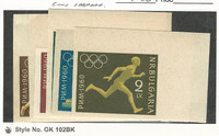 Bulgaria, Postage Stamp, #1113-1118 Imperf Mint NH, 1960 Olympics