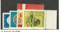 Bulgaria, Postage Stamp, #1125-1128 Mint LH, 1960