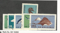 Bulgaria, Postage Stamp, #1164-1169 Used, 1961 Fish