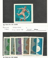 Bulgaria, Postage Stamp, #1222 Imperf, 1225-1229 Mint LH, 1962 Soccer