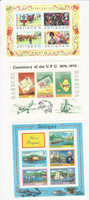 Barbuda, Postage Stamp, #108, 169a, 208a Mint NH Sheets, 1973-5 Ship