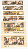 Barbuda, Postage Stamp, #234-237, 235a, 237a Mint NH Strip & Sheets, 1976