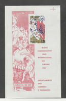 Brazil, Postage Stamp, #1070a Sheet Mint NH, 1967 Carnival
