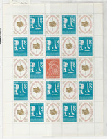 Bulgaria, Postage Stamp, #1378 Mint NH Sheet, 1964