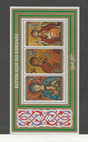 Burundi, Postage Stamp, #B76a Mint NH Sheet, 1977 Christmas