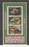 Burundi, Postage Stamp, #CB46a Mint NH Sheet, 1977 Christmas