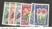 Cambodia, Postage Stamp, #88-93 Mint LH, 19661-61 Flowers