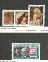 Cameroun, Postage Stamp, #C178-C180, C280 Mint NH, 1971-9 Airmail
