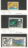 Cameroun, Postage Stamp, #C286, C291, C295-6 Used, 1979-81 Space, Art