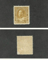 Canada, Postage Stamp, #110 Mint LH, 1922