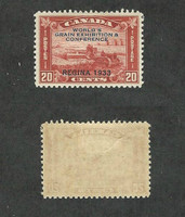 Canada, Postage Stamp, #203 Mint Hinged, 1933