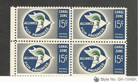 Canal Zone (USA), Postage Stamp, #C35 Mint NH Block, 1963 Airmail