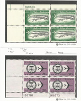 Canal Zone (USA), Postage Stamp, #C36, C45 Mint NH Blocks, 1964-5 Airmail