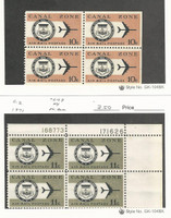 Canal Zone (USA), Postage Stamp, #C48a, C49 Mint NH Blocks, 1970-1 Airmail