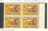 Cape Verde (Portugal), Postage Stamp, #307 Mint NH Block, 1960