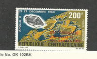 Central Africa, Postage Stamp, #C81 Mint LH, 1970 Space Apollo