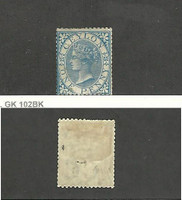 Ceylon, Postage Stamp, #61 Mint Hinged, 1868