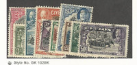 Ceylon, Postage Stamp, #264-273 Used, 1935-36
