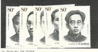 China Peoples Republic, Postage Stamp, #3508-3512 Mint NH, 2006