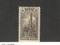 Cilicia, Postage Stamp, #32 Mint Hinged, 1919