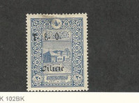 Cilicia, Postage Stamp, #77 Mint Hinged, 1919