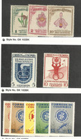 Columbia, Postage Stamp, #546-7, 551 Mint LH, 623-4, 740-1, C426-8 NH, 1947-62