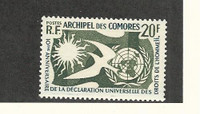 Comoro Islands, Postage Stamp, #44 Mint NH, 1958