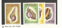 Comoro Islands, Postage Stamp, #48-50, 53 Mint NH, 1962 Shells