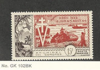 Comoro Islands, Postage Stamp, #C4 Mint Hinged, 1954 World War II