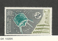 Comoro Islands, Postage Stamp, #C14 Mint NH, 1965 Space