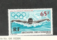 Comoro Islands, Postage Stamp, #C25 Mint Hinged, 1969 Olympics Sports
